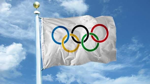 Прапор Олімпійських ігор