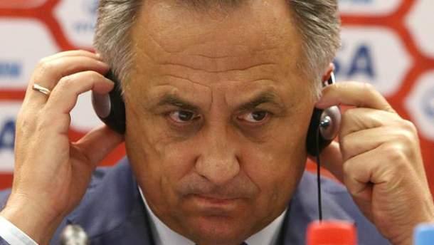 Віталій Мутко