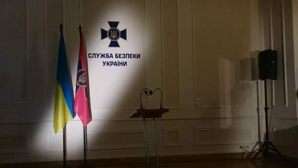 СБУ прокомментировала информацию о перестрелке в Киеве