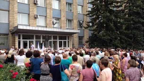 Протест в Дружковке