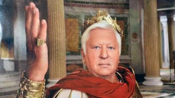 Пшонка у вигляді Цезаря вже став легендою