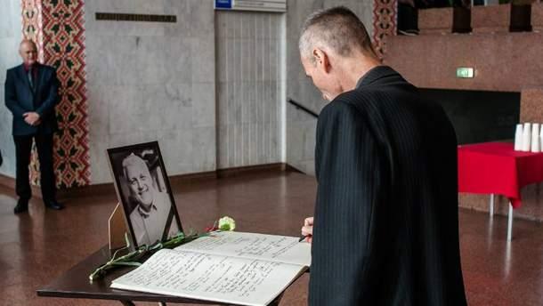 В Киеве попрощались с Павлом Шереметом