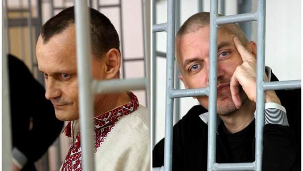 Станислав Клых и Николай Карпюк