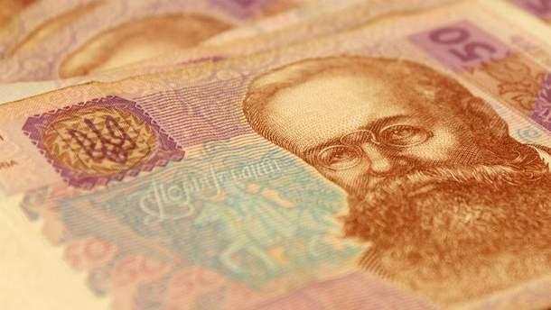 Людям платили по 65 гривен