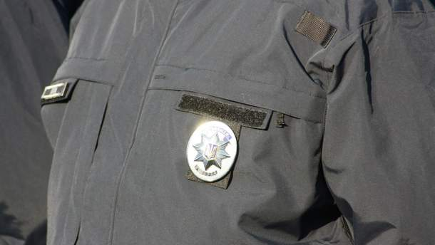 Харьковская полиция