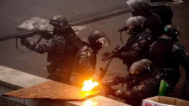 """""""Чорна рота"""" причетна до розстрілу людей на Євромайдані"""