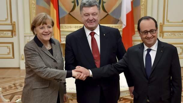 Меркель, Порошенко и Олланд