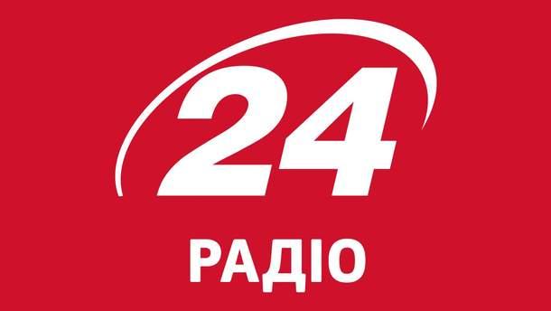 Радіо 24 оновлює дизайн