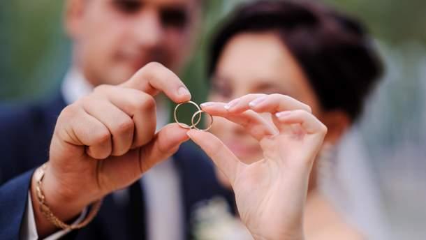 Щасливчики матимуть змогу одружитись по-новому