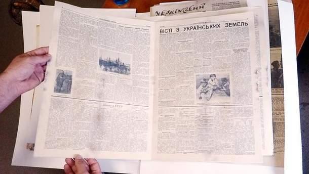 Поляки утверждают, что они нашли скандальные документы УПА