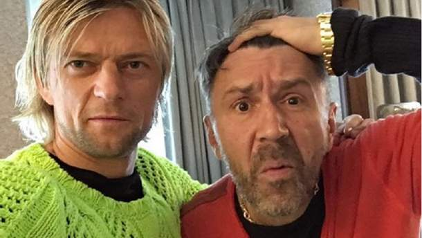 Тимощук и  Шнуров