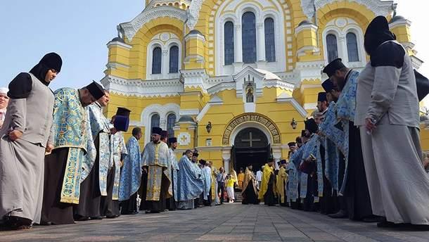 В Украине отмечают День крещения Руси
