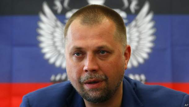 "Екс-ватажок бойовиків ""ДНР"" Олександр Бородай"