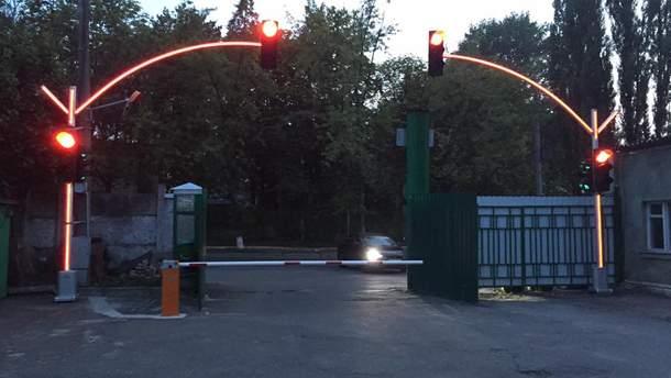 Экспериментальный светофор