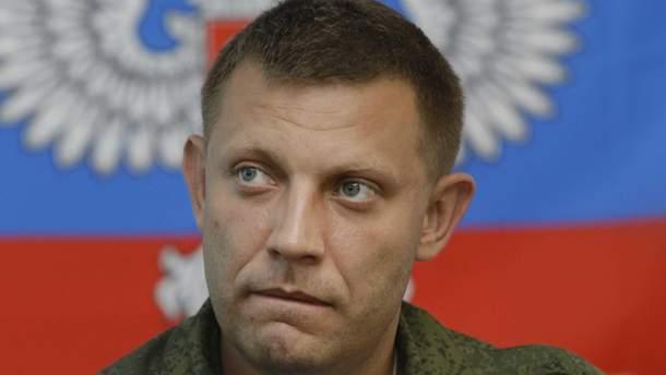 """Главарь так называемой """"ДНР"""" Александр Захарченко"""