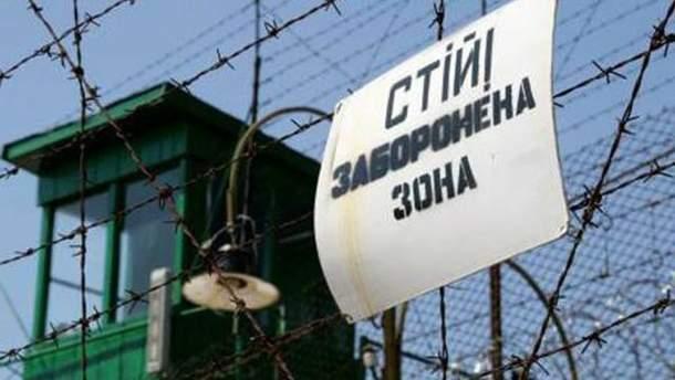 """""""Закон Савченко"""" перепишут"""