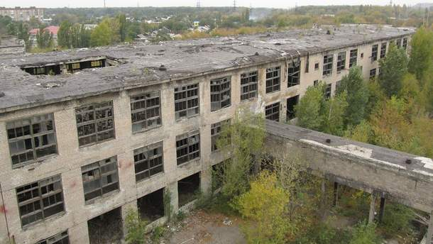 Донецький завод хімічних реактивів