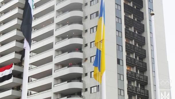 Украинский флаг в Рио