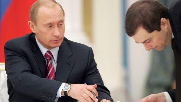Владими Путин и Владислав Сурков