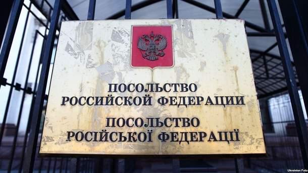 Какое воздействие осуществляли российские послы?