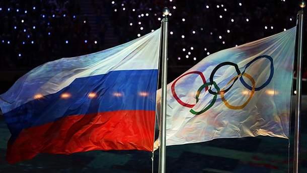 Россия на Олимпиаде