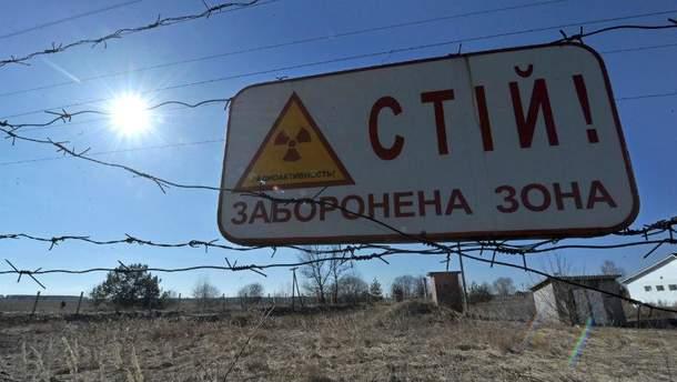 В чернобыле хотят защищать уникальную природу