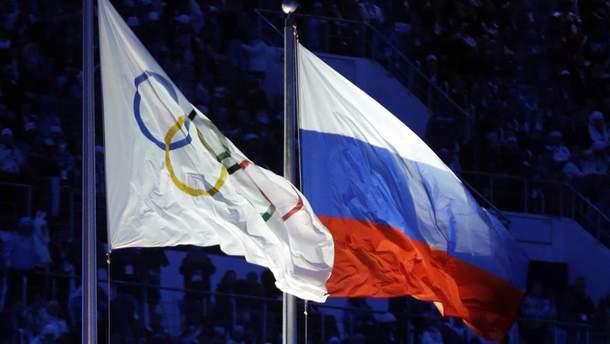 Росія та Олімпіада – нічого спільного