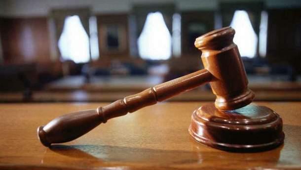 Чистки у системі правосуддя