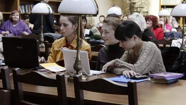 Українські студенти