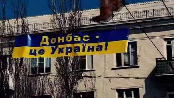 Территории Донбасса сейчас под оккупацией