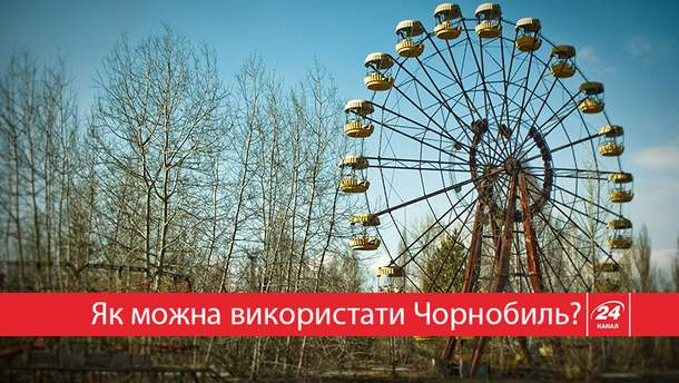 Якщо не буде заповідника  – Чорнобильські землі просто роздерибанять