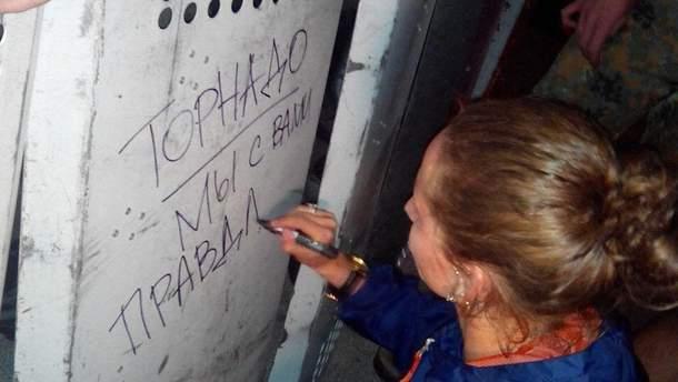 """Активисты поддерживают бойцов """"Торнадо"""""""