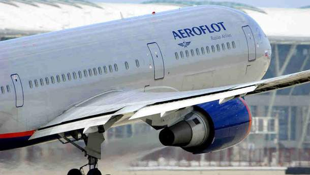 """Самолеты """"Аэрофлота"""" продолжают летать над Украиной"""