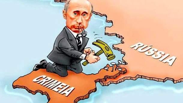 Шарш на Путина