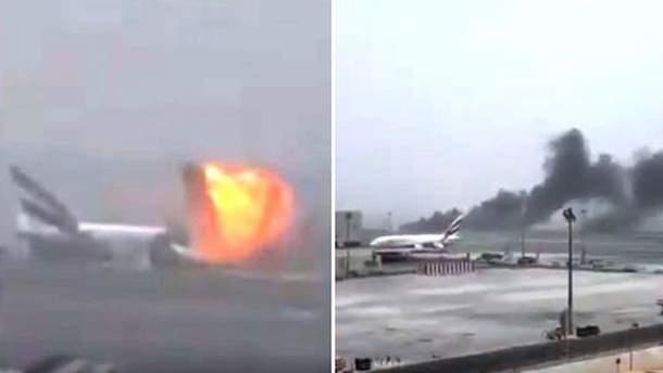 В аэропорту Дубая загорелся самолет