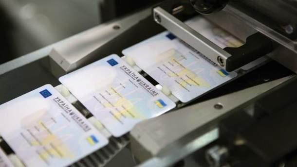 Украинцам теперь будут выдавать новые паспорта