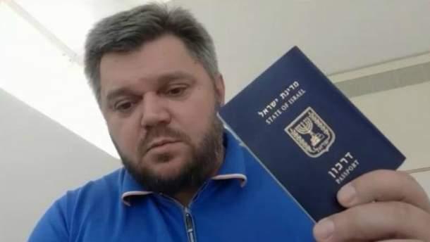 Ставицкий хвастается своим израильским паспортом