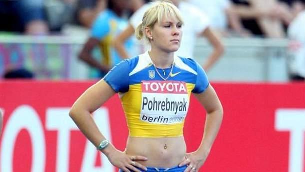 Украинская легкоатлетка Наталья Погребняк