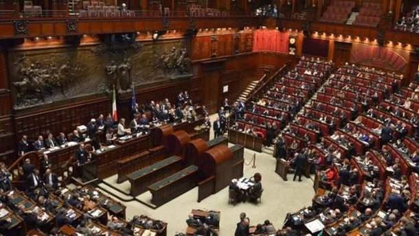 Італійскьий парламент