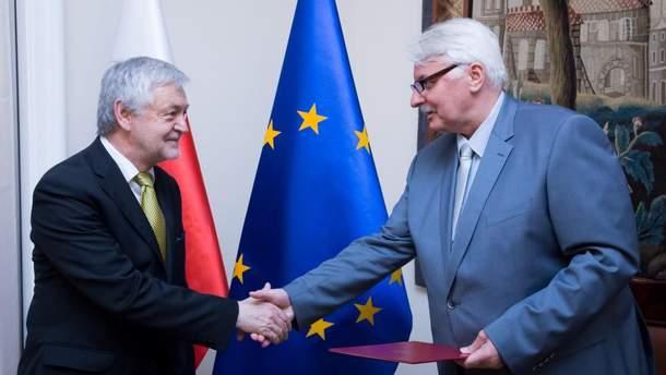Ян Пекло и Витольд Ващиковский