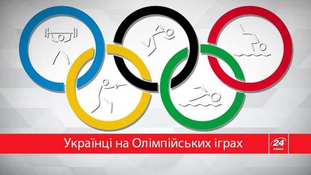 Українські спортсмени на Олімпіаді-2016