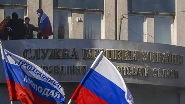 Россия уже давно помогает сепаратистам