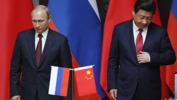 Росію в альянс не запросили