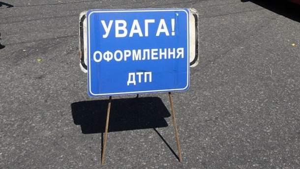 Знак ДТП