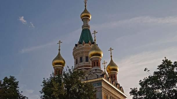 Cобор Святого Миколая