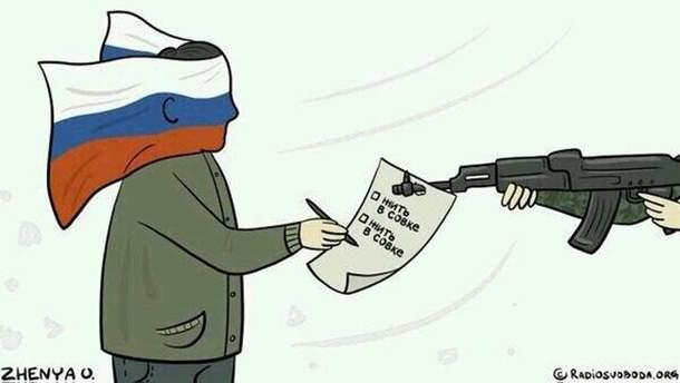 Світ не визнав анексії Криму Росією