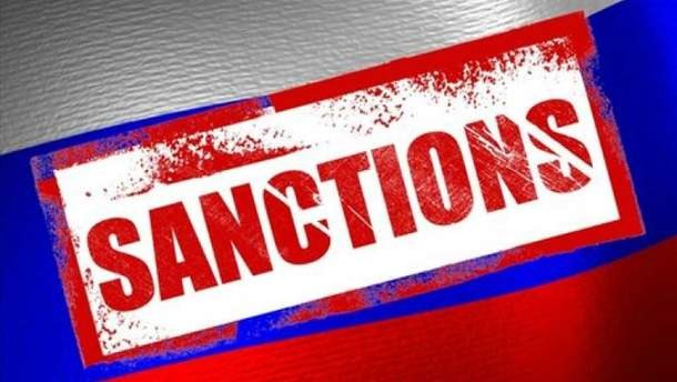 Санкції