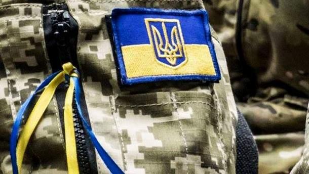 Шеврон на формі військового