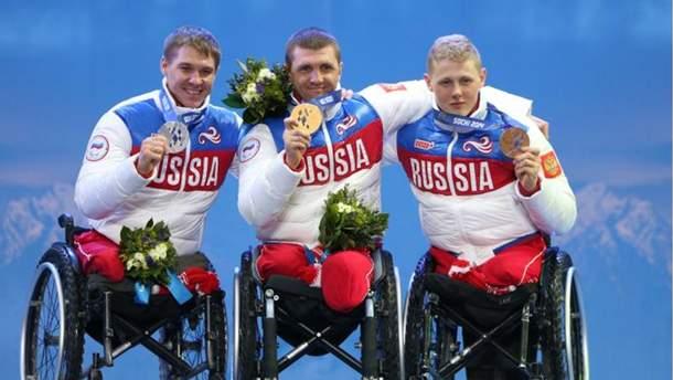 Російські паралімпійці