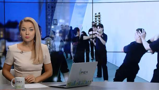 Выпуск новостей с Дарьей Кудимовой